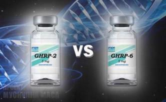 Разлика между GHRP-2 и GHRP-6 пептиди.